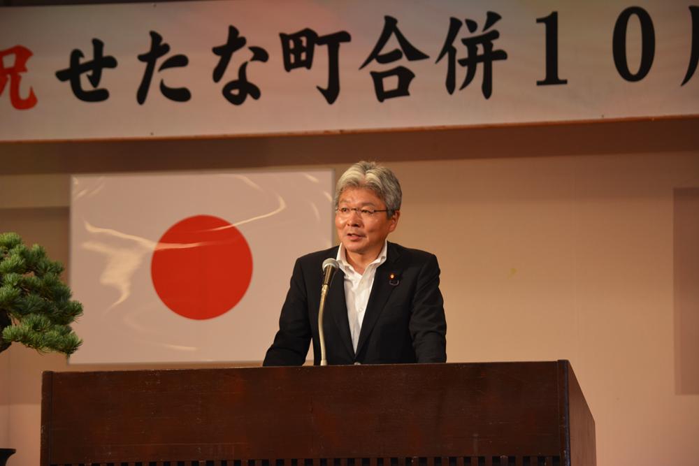 合併10周年記念式典・祝賀会