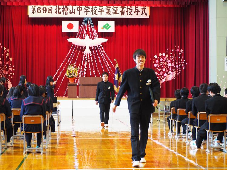 北檜山中学校卒業式