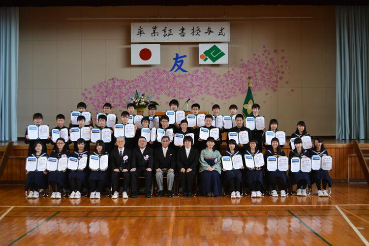 瀬棚中学校卒業式
