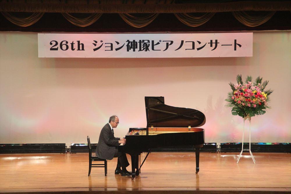 2017ジョン神塚ピアノコンサート1