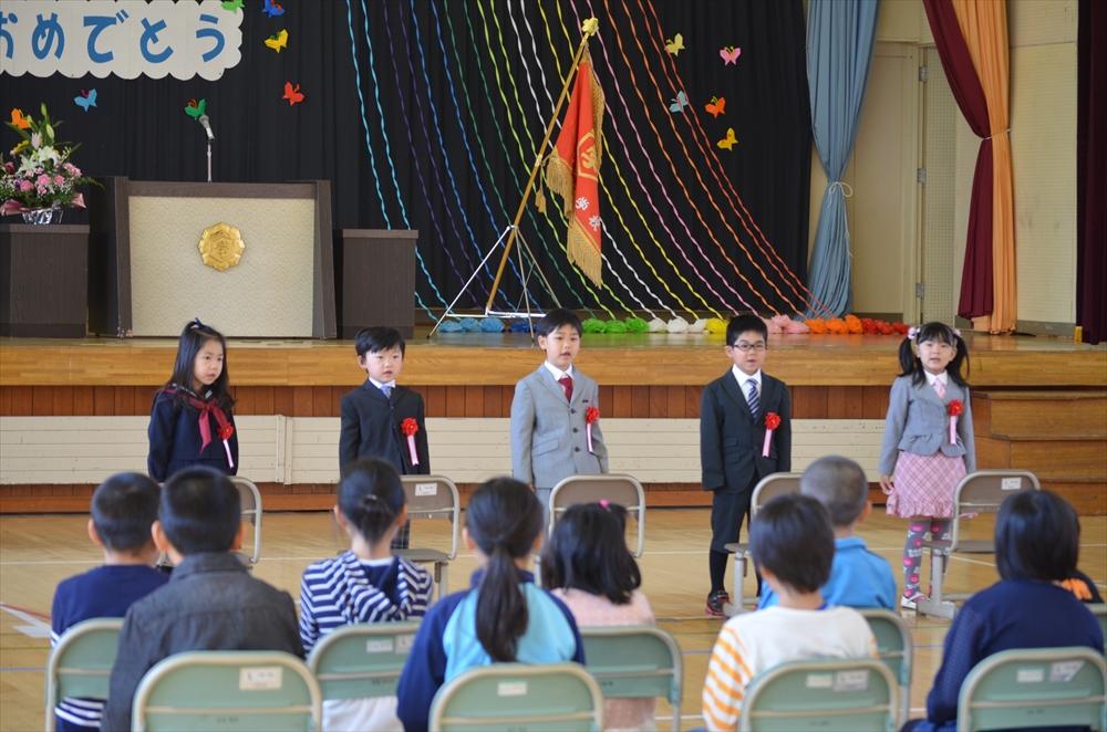 H28久遠小学校入学式1