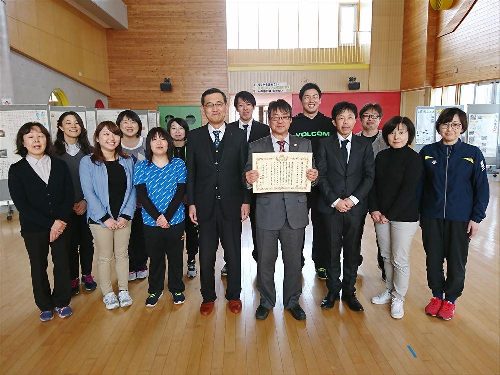 H29教育実践表彰
