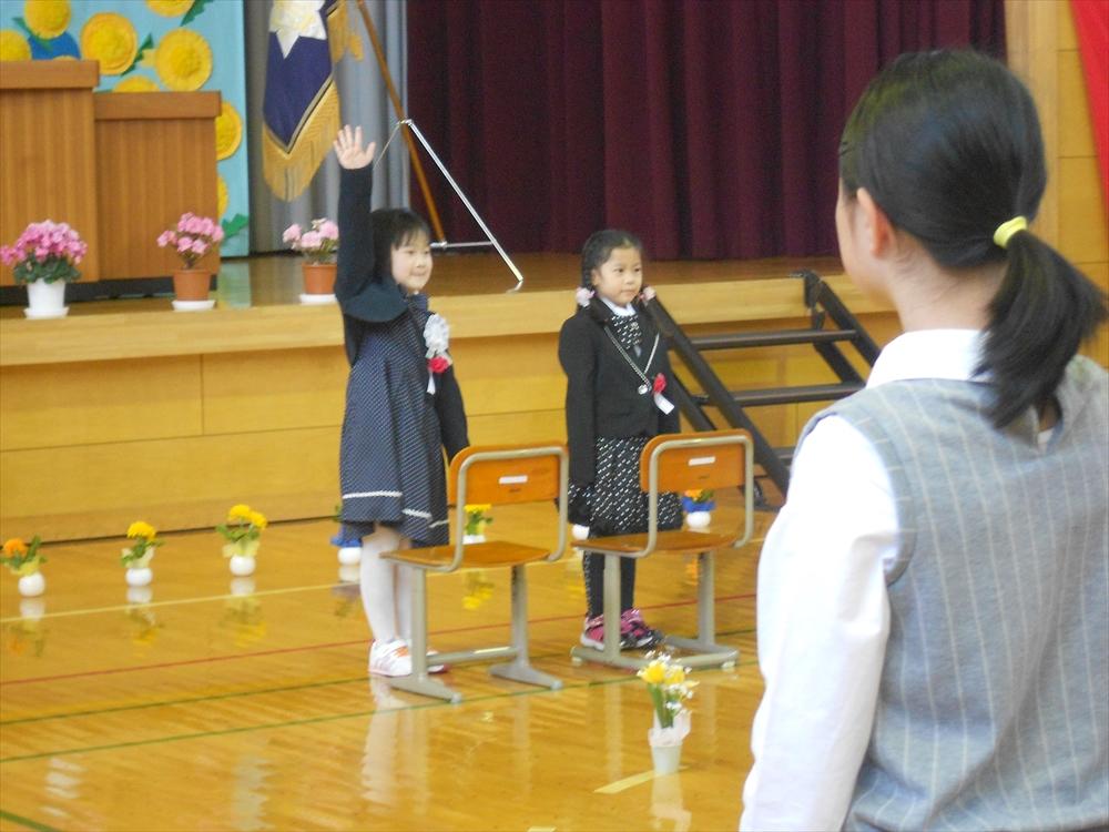 H28若松小学校入学式1