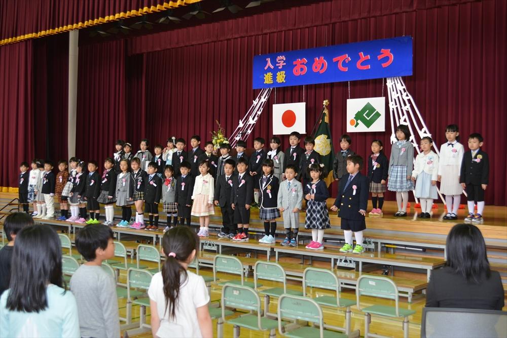 2017北檜山小学校入学式3