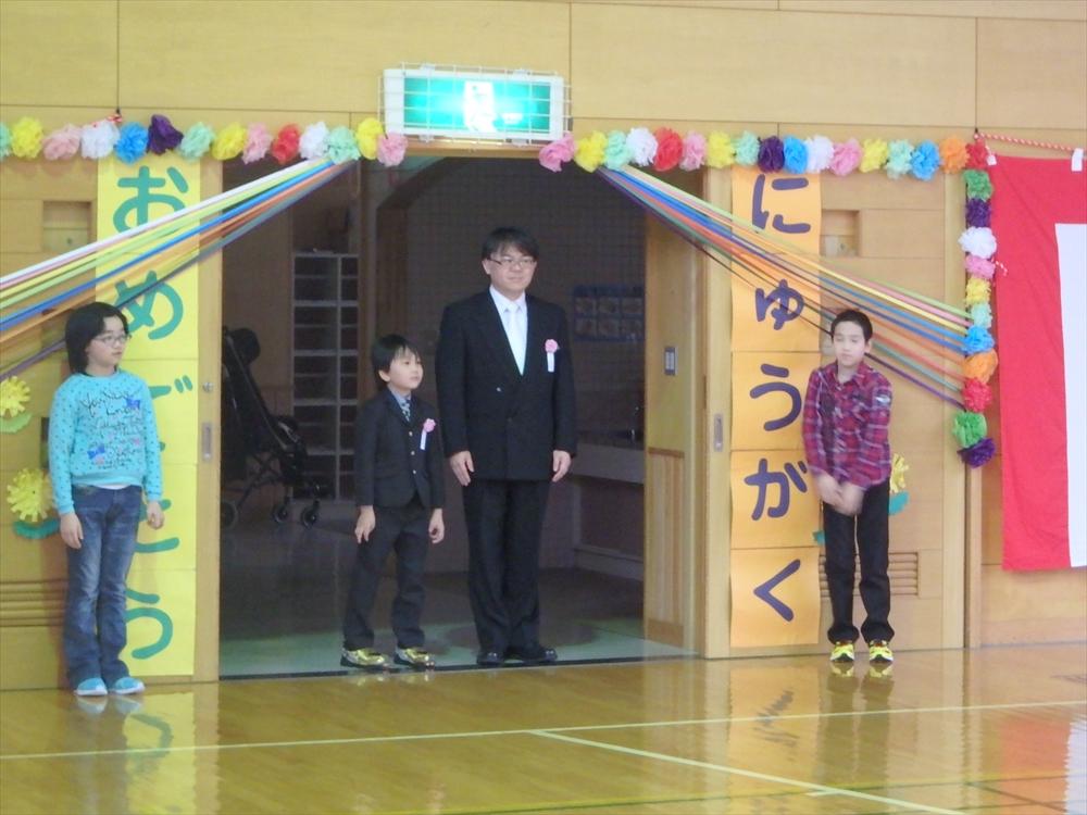 2017若松小学校入学式1