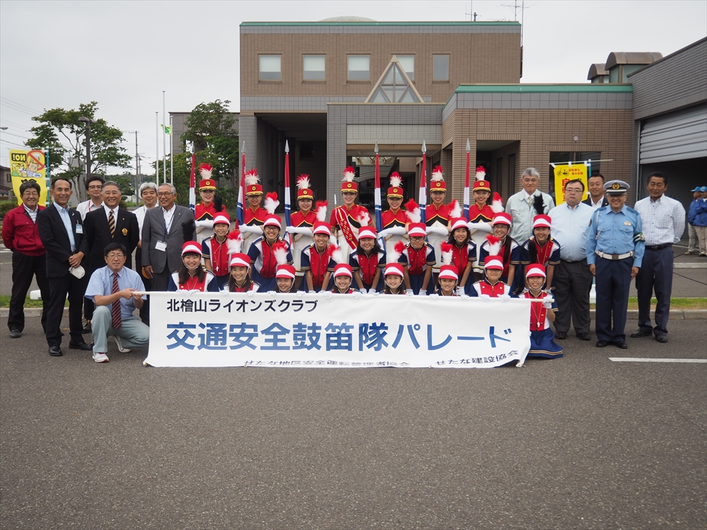 「檜山北部交通安全・地域安全総決起大会」セレモニー及び北海道警察音楽隊・カラーガード隊・北檜山小学校鼓笛隊パレードが行われました