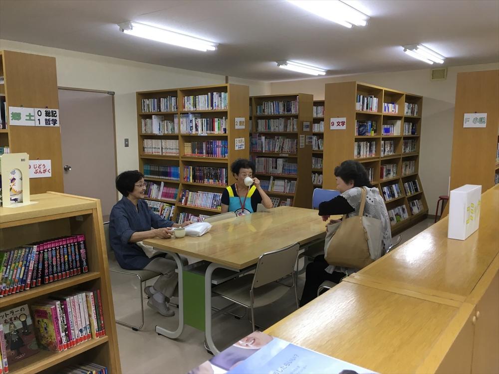 瀬棚図書センター「図書館deカフェ」2