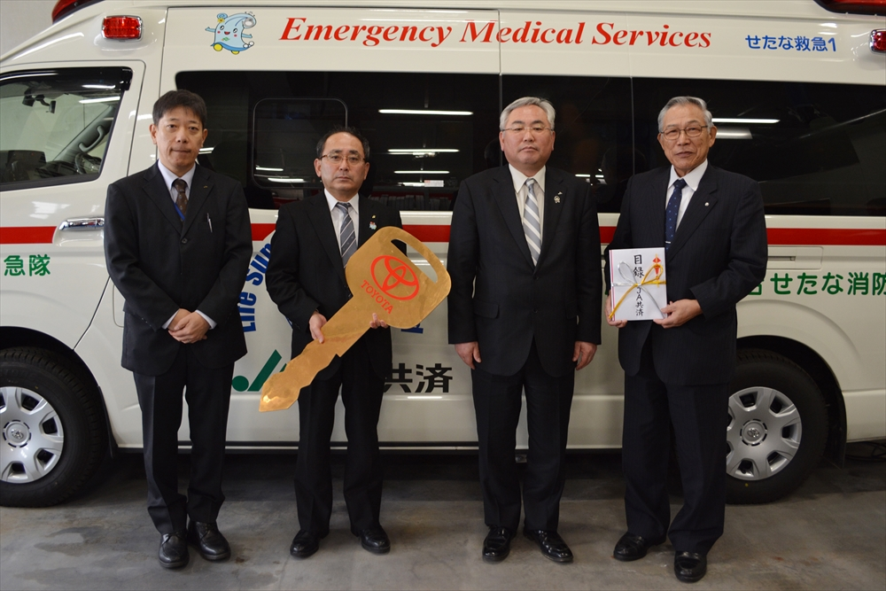 救急車受納式01