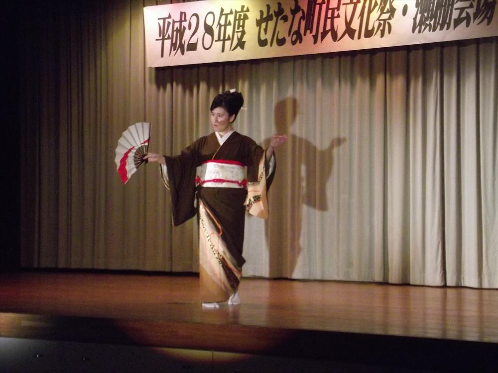 2016町民文化祭芸能の部(瀬棚会場)2