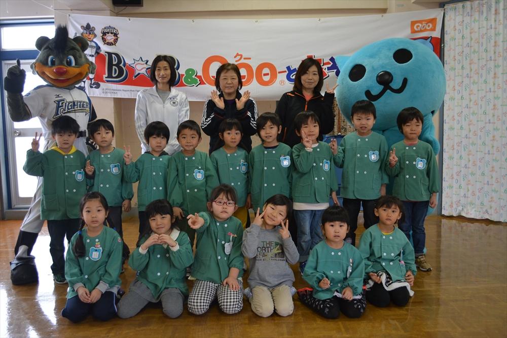 B.B&Qoo6