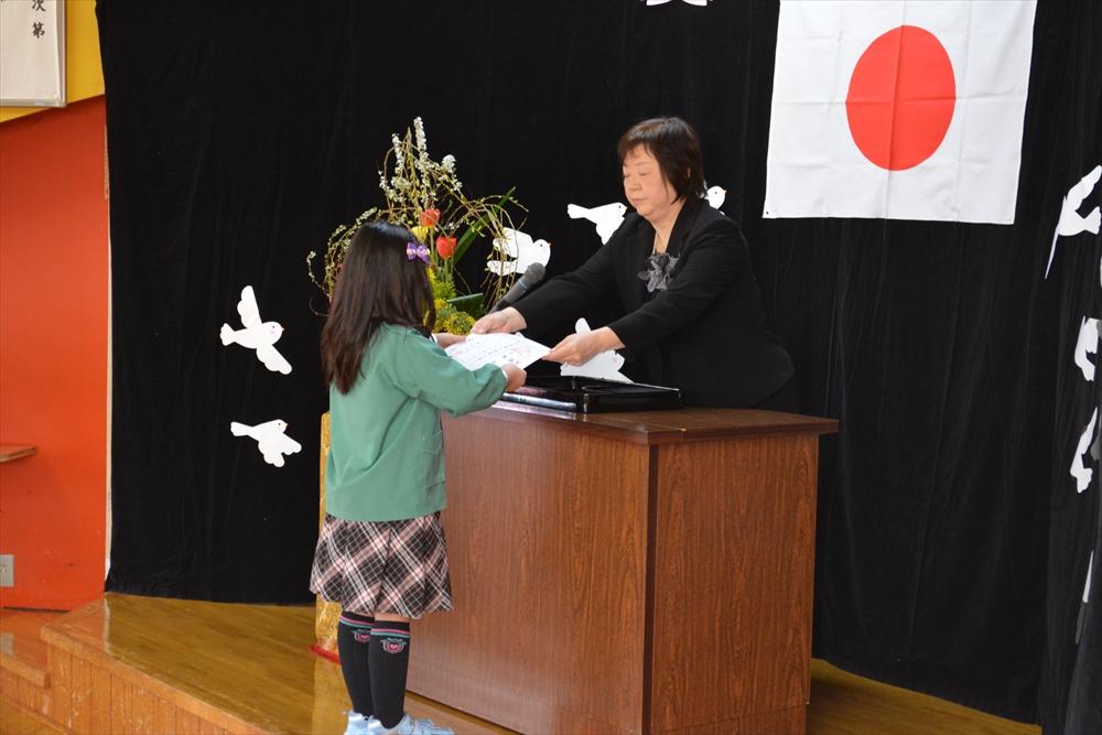 H29北檜山幼稚園卒園式02