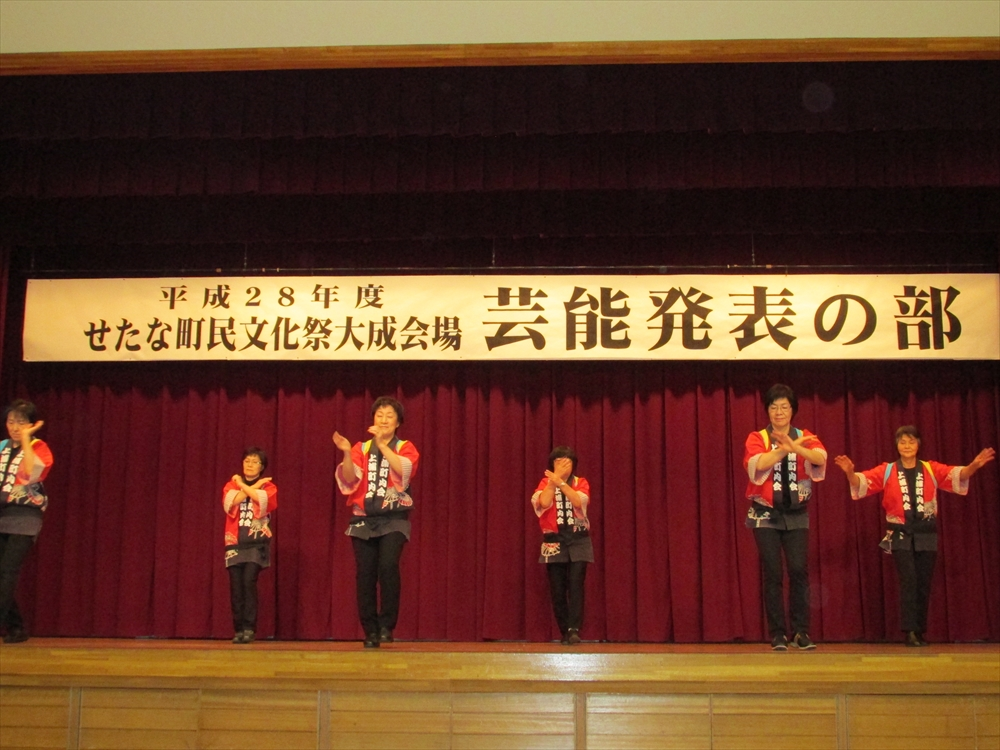 2016町民文化祭芸能の部(大成会場)2