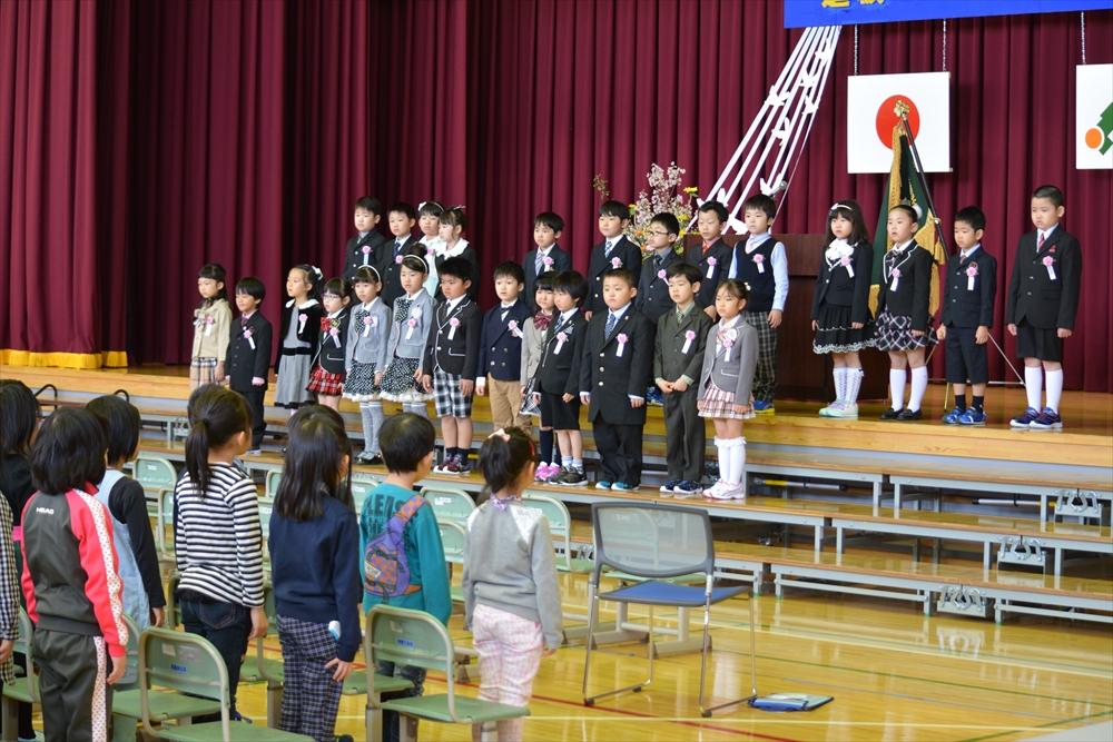 H28北檜山小学校入学式3
