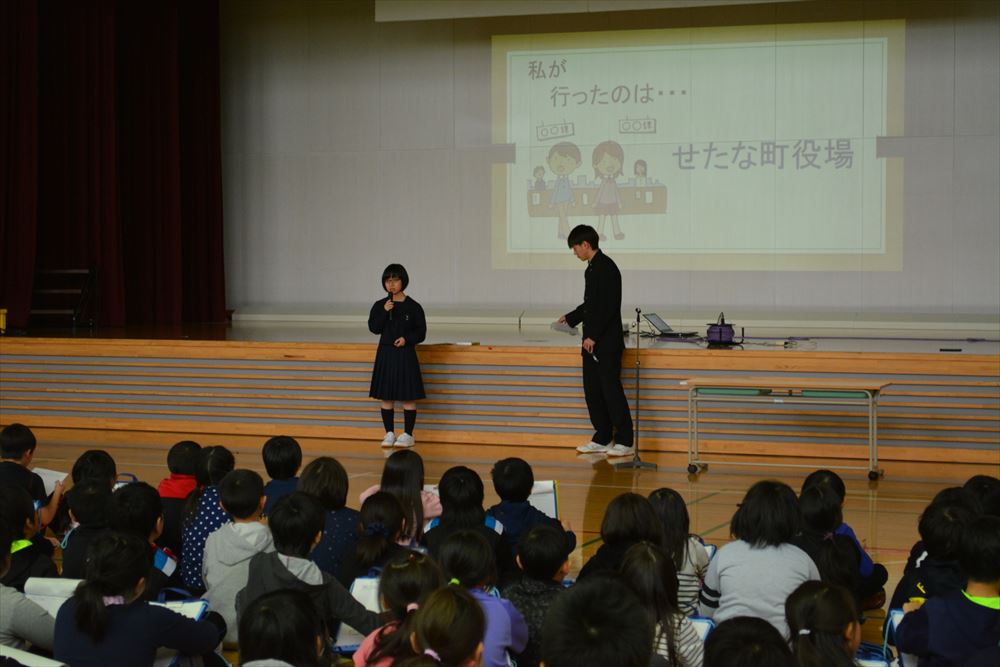 H29キャリア教育発表会01