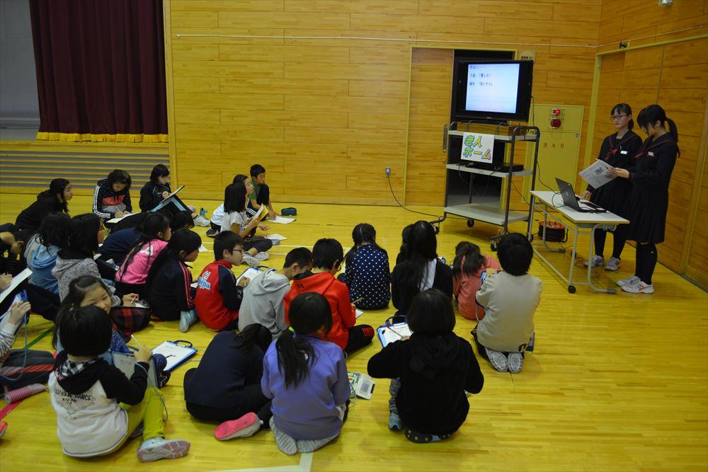 H29キャリア教育発表会05