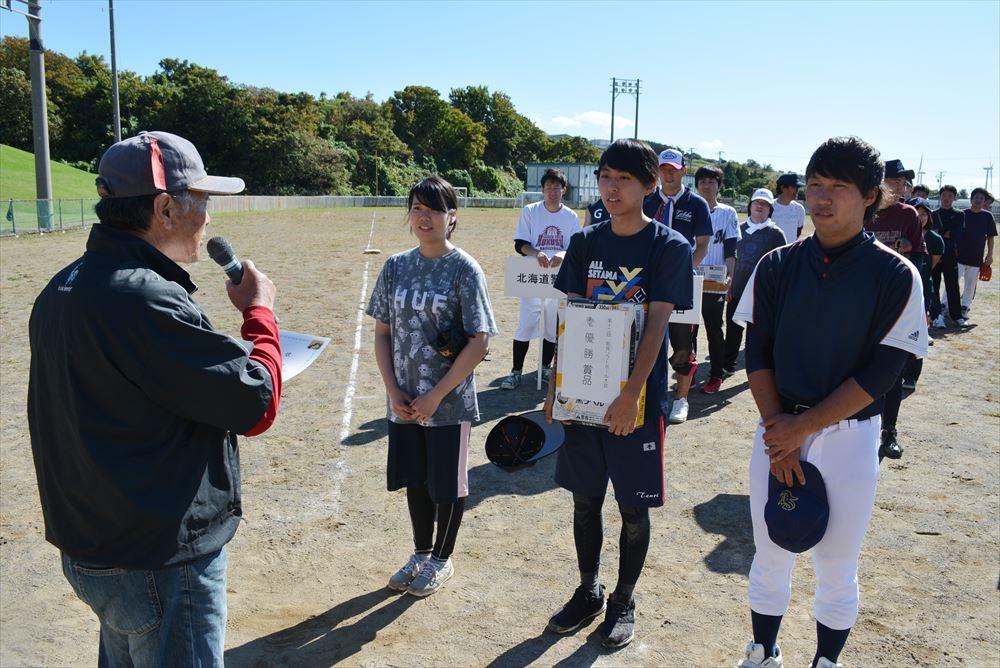 H29町民ソフトボール大会05