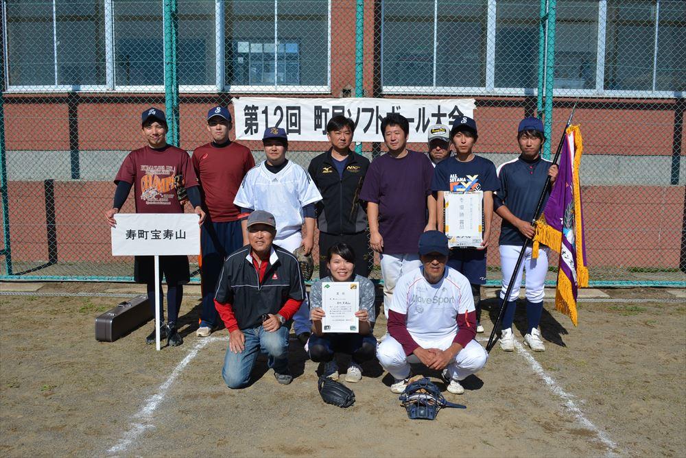H29町民ソフトボール大会06