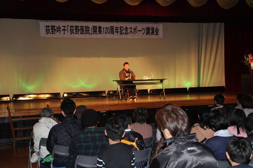 京谷和幸講演会01
