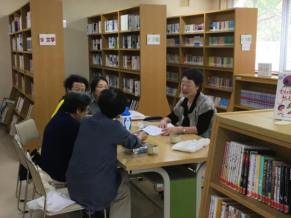 瀬棚図書センター「図書館deカフェ」