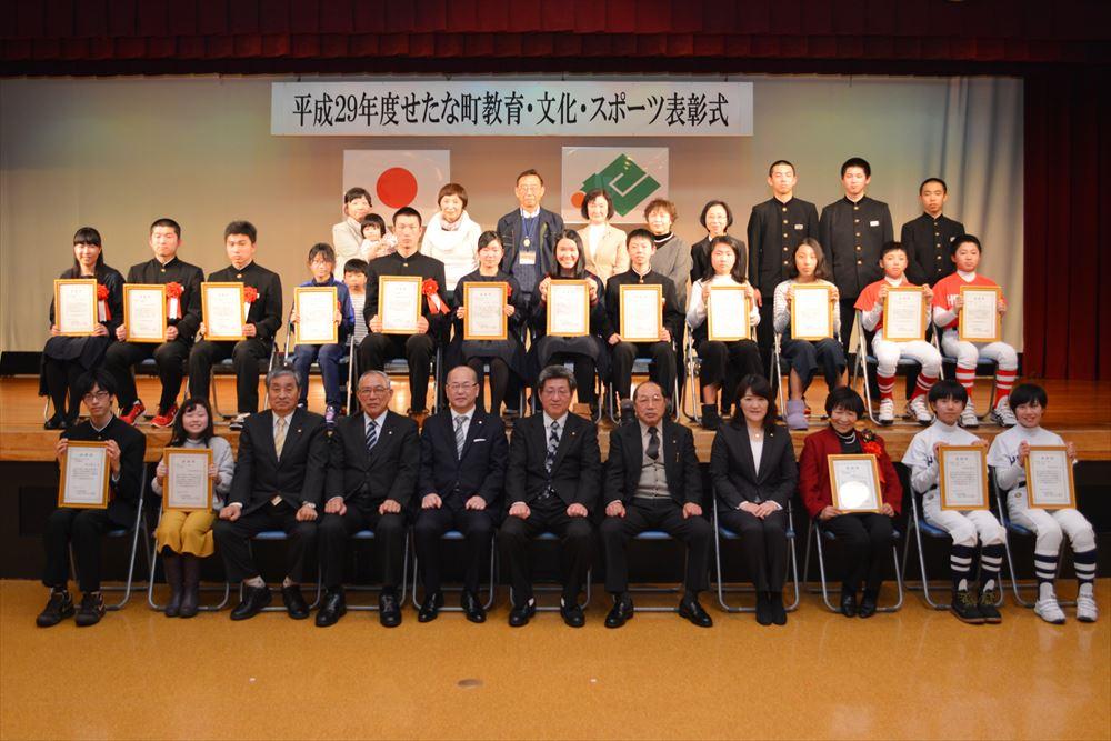 H29教育文化スポーツ表彰