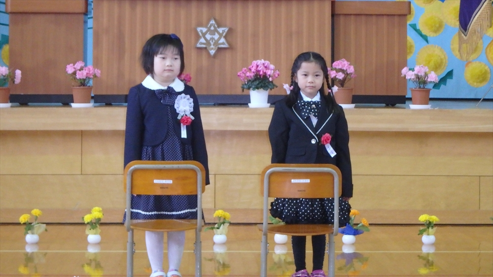 H28若松小学校入学式2