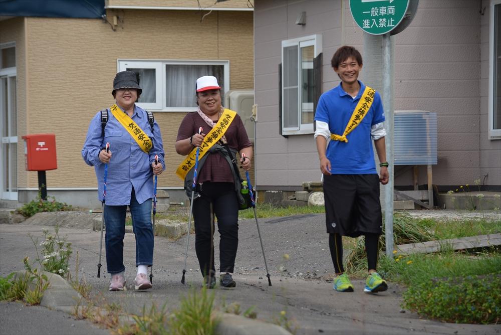 2016町民歩こう会3