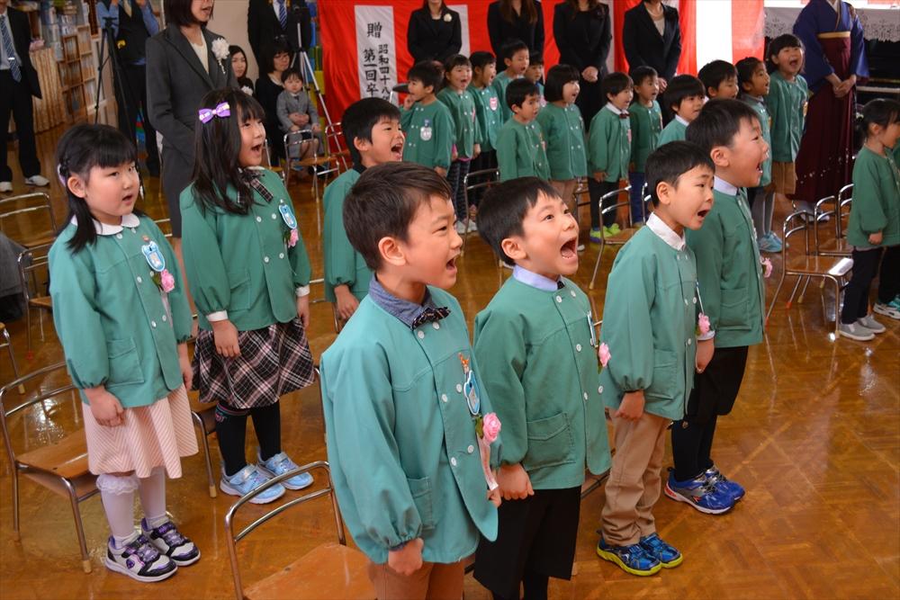 H29北檜山幼稚園卒園式03