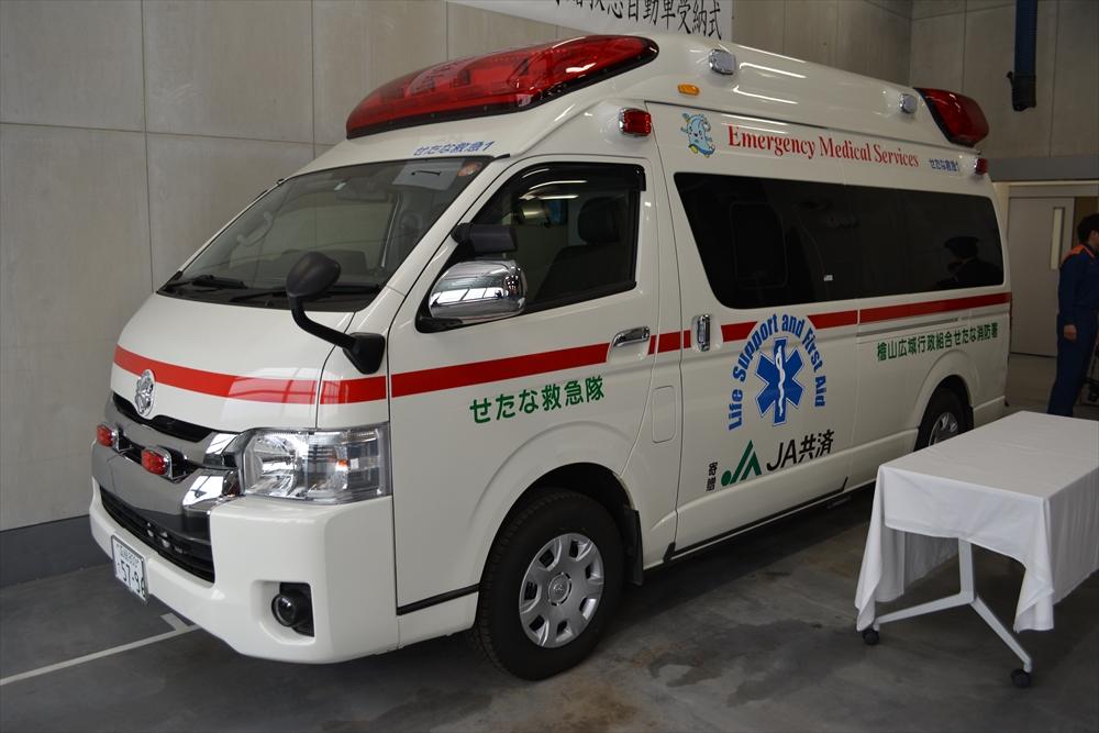 救急車受納式02