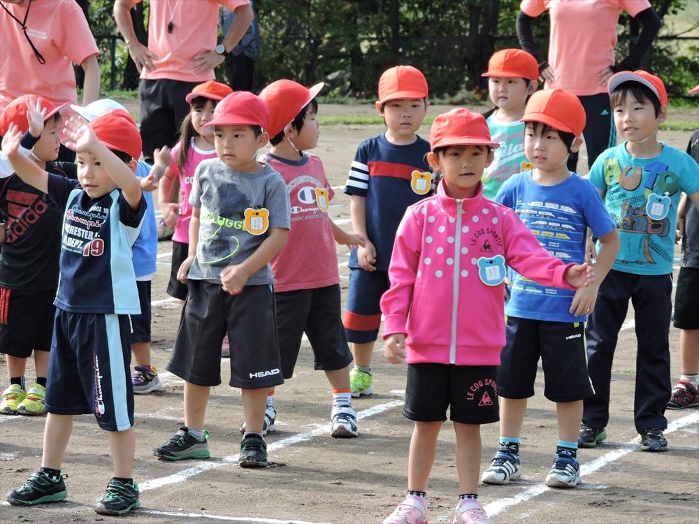 北檜山幼稚園運動会が開催されました